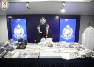 港組織「光城者」擬策劃炸彈襲擊 港警拘9人包括6中學生