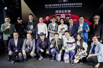 新銳導演好機會 第二屆金雞海峽兩岸短片季啟動