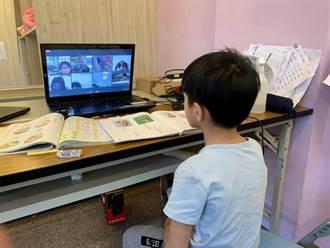 花蓮原民孩童課後扶植班不停擺 線上疫起宅學習