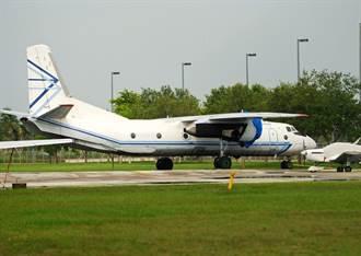俄羅斯飛機驚傳墜海 機上28人生死未卜