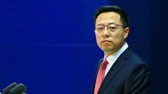 麻生太郎宣稱要保衛台灣 陸外交部:極其錯誤且危險的言論