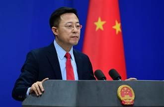 五百多名中國留學生赴美簽證被拒 陸外交部:已向美方嚴正交涉