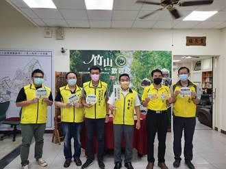 竹山鎮拚經濟超前部署 資源回收送商品兌換券