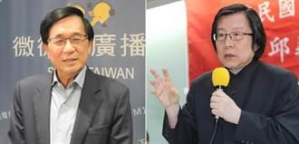 陳水扁、邱義仁捅到台獨3大痛點 港媒:游盈隆沒說錯