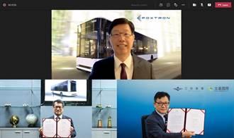 《其他電子》鴻華攜手北基 電動巴士「E BUS」駛進南台灣