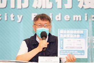 蔡英文點名要台北維持警戒 柯文哲這樣分析