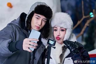 蕭亞軒爆和小16歲黃皓4年情斷 「暫時分開」情變真相曝光