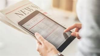 疫情下,人們如何看待新聞媒體?一次掌握 2021 路透社報告八大重點
