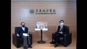 亞東醫院直播「來聽亞東說故事」 分享疫情期間經驗與故事