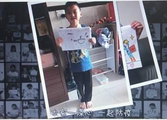 弘光幼兒園防疫課多元 童繪圖卡拍片謝防疫英雄
