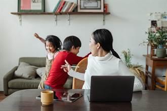 職場》在家工作「正面對決」孩子暑假 5要法減輕痛苦指數