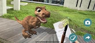 體驗餵恐龍 左鎮化石園區推「石光旅行」APP
