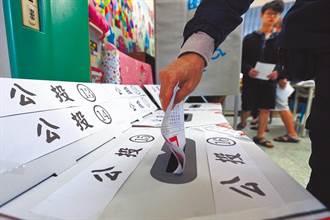 新聞透視》蔡政府技術迴避民意檢驗 不利延續執政