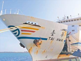 澎湖往返北高 每周增航班船運