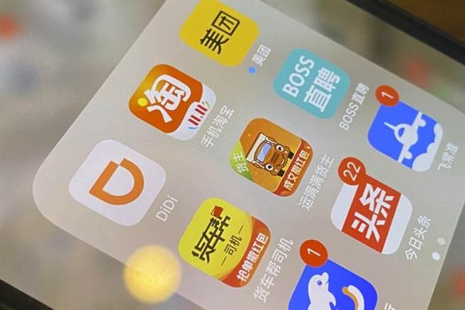 北京在滴滴出行赴美IPO的第3天以網路數據安全為由下架其App,震驚國際財經界,此案內情極不單純,也涉及中美關係,未來可能還會出現更精彩的博弈,值得持續關注。(圖/美聯社)