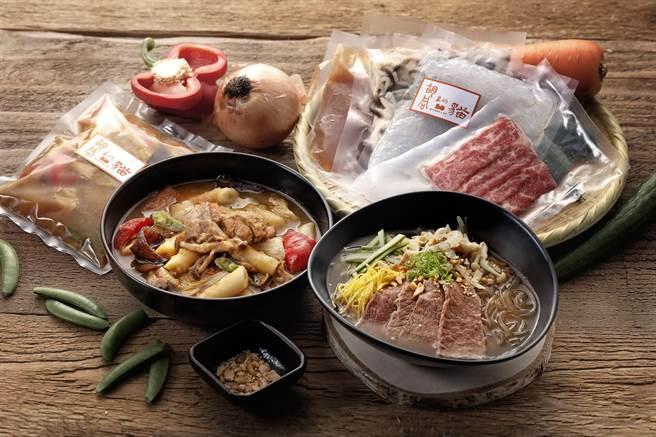 胡同燒肉攜手「屋頂上的貓」創聯名品牌「胡同裏的貓」,推出冷凍調理包。」。(圖/橘焱國際)