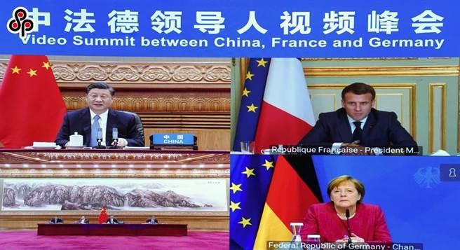 中法德領導人3月兩會,專家:美國作梗阻止不了中歐合作。圖為今年4月16日習近平與法國德國領導人視訊峰會。(新華社)