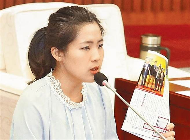 國民黨台北市議員徐巧芯。(圖為中時資料照)