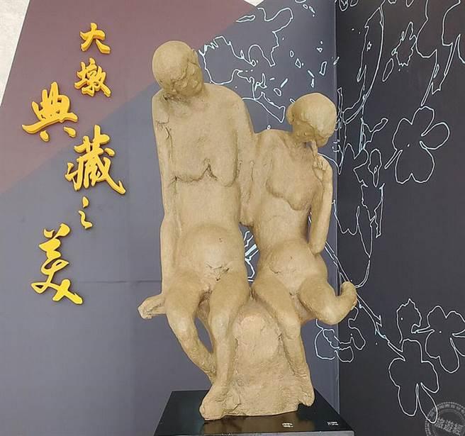 大墩典藏之美線上看-蔡尉成大師作品《夫妻臉》(圖片:台中市政府提供 )