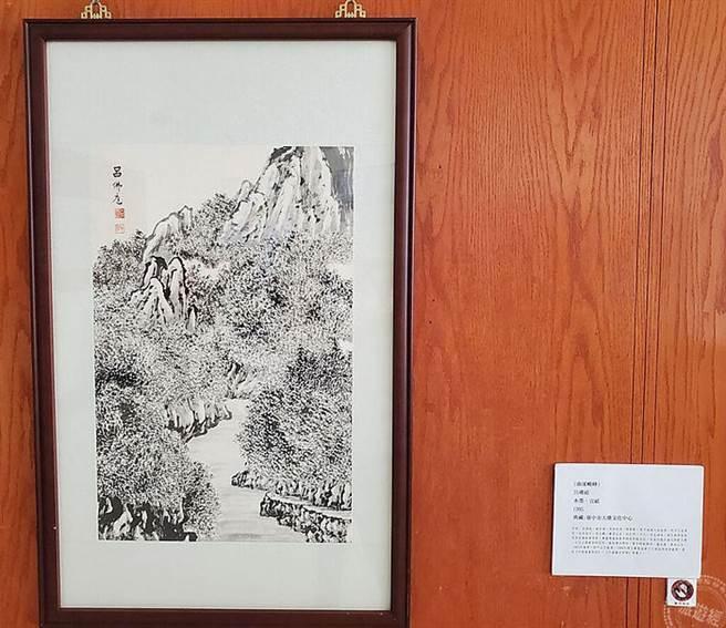 大墩典藏之美線上看-呂佛庭大師作品《曲溪峻峰》(圖片:台中市政府提供 )