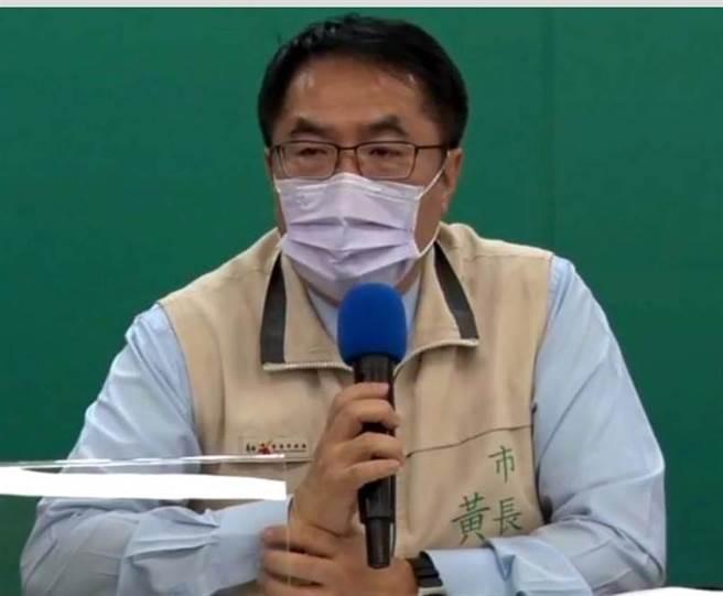 台南市長黃偉哲。(資料照)