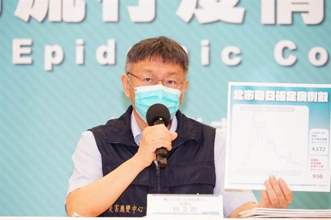 台北市長柯文哲表示,目前家戶感染是最大的問題。(北市府提供/游念育台北傳真)