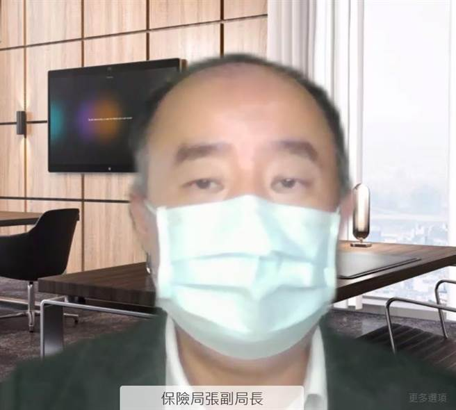 保險局副局長張玉煇。(圖/視訊畫面)