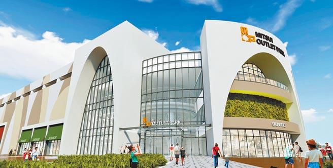 三井複合式商業設施納防疫設計,預計2024年開幕,至少創造2000個就業機會。(新北市經發局提供/葉德正新北傳真)