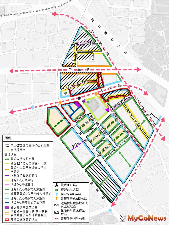 台北市斯文里及南機場整宅周邊地區更新計畫公告實施引導都市更新計畫性正向發展(圖/台北市政府)