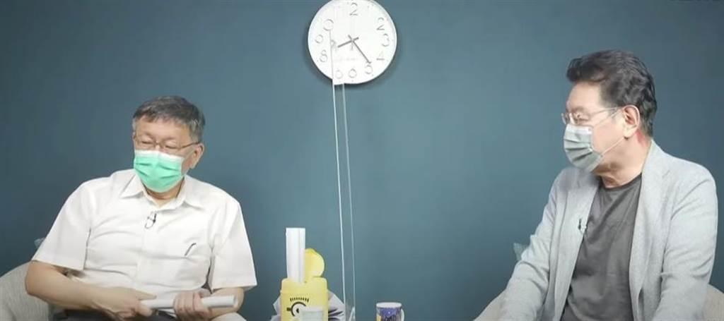 Re: [新聞] 柯文哲撂話恐嚇民進黨:每天搞我 總統府