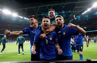 歐國盃》義大利PK氣走西班牙 率先殺入冠軍戰