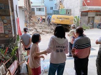 台中市議員關心民宅倒塌受損  徐瑄灃協助暫時安置