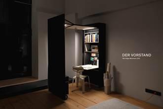1秒變出辦公室!德國設計師推出WFH神器Der Vorstand
