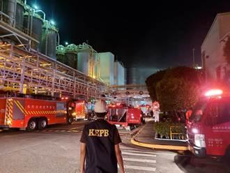林園廠驚傳火警 台塑:造成居民不安深感抱歉