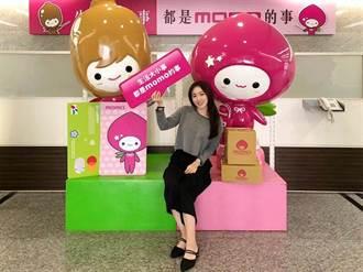 momo購物網攜手悠遊付打造購物節 會員獨享最高8%回饋