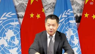 聯合國人權理事會 中國代表反批美英加人權劣跡
