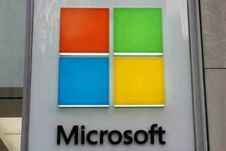 美國防部取消微軟雲端合約 新約亞馬遜有望分杯羹