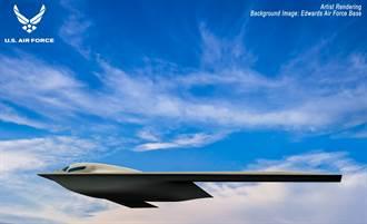 B-21不一樣了 美公開隱形轟炸機新圖像
