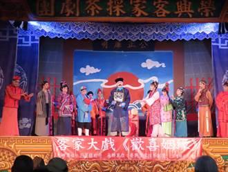 傳承客家傳統戲曲之美 知名客家劇團首次在花蓮開班授課