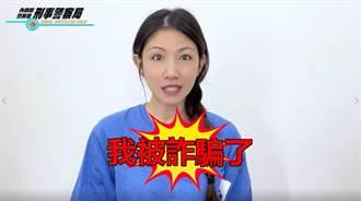 網購導演椅被騙2萬 李千那上「防詐咖啡廳」現身說法
