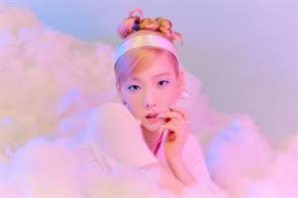 電視台外流新曲惹怒粉絲太妍打圓場「提前滿足大眾的好奇心」