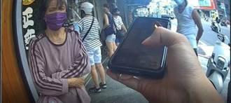 三重老婦住家附近迷失街頭 暖心警熱心助她回家