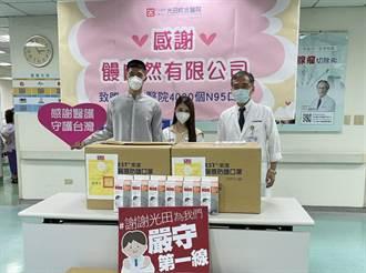 送暖第一線醫護  網路電商捐百萬元N95口罩