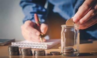 「你存的1塊錢才是你的錢」理財就從存錢開始