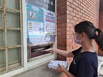 新竹縣文化局圖書館 推預約取書得來速