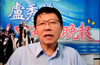 黃偉哲為特權疫苗說開槓柯文哲 謝龍介狠酸:爹娘不愛淪1450