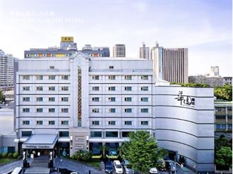 台灣首家國際觀光飯店華園 不敵疫情27億元易主