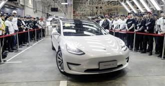 中國大陸製 Model 3 LR 開始出口到歐洲,比美國製便宜近七萬元但續航里程也較低