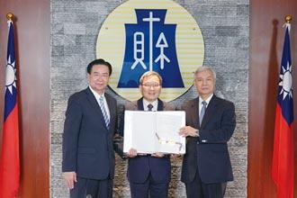 亞洲首個據點 中美洲銀行在台辦事處 營運