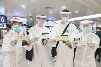 關島首發團 逾7成是青壯旅客